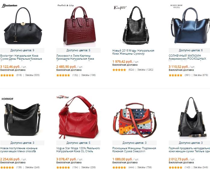 b9505eb78fc8 Кожаная женская сумка, как и черное маленькое платье, просто маст хев в  арсенале каждой женщины. На Алиэкспресс вы найдете экземпляры классических  сумок, ...