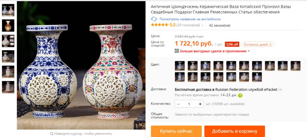термобелье для алиэкспресс на русском в рублях для ваз термобелье для ежедневной