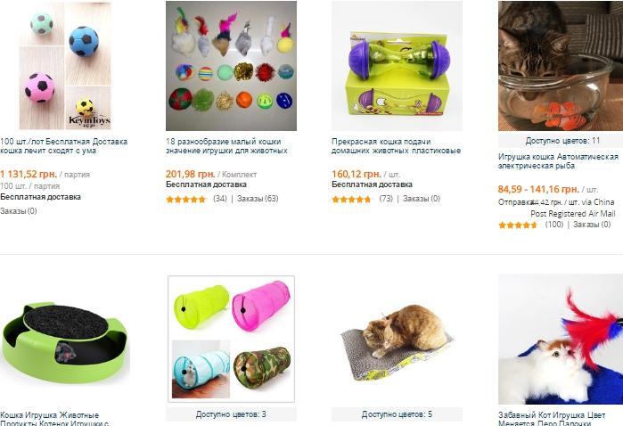 Игрушки для кота чтобы бегал