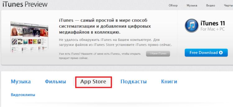 Алиэкспресс скачать мобильная версия.
