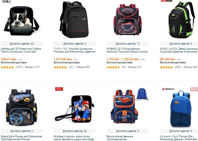 d671c0220285 Алиэкспресс сумки для детей: школьные ранцы, детские сумочки и ...
