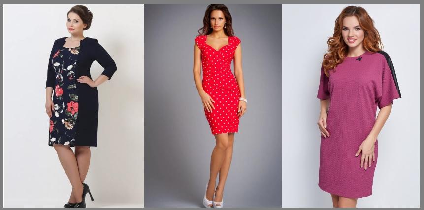Одежда с алиэкспресс для полных девушек