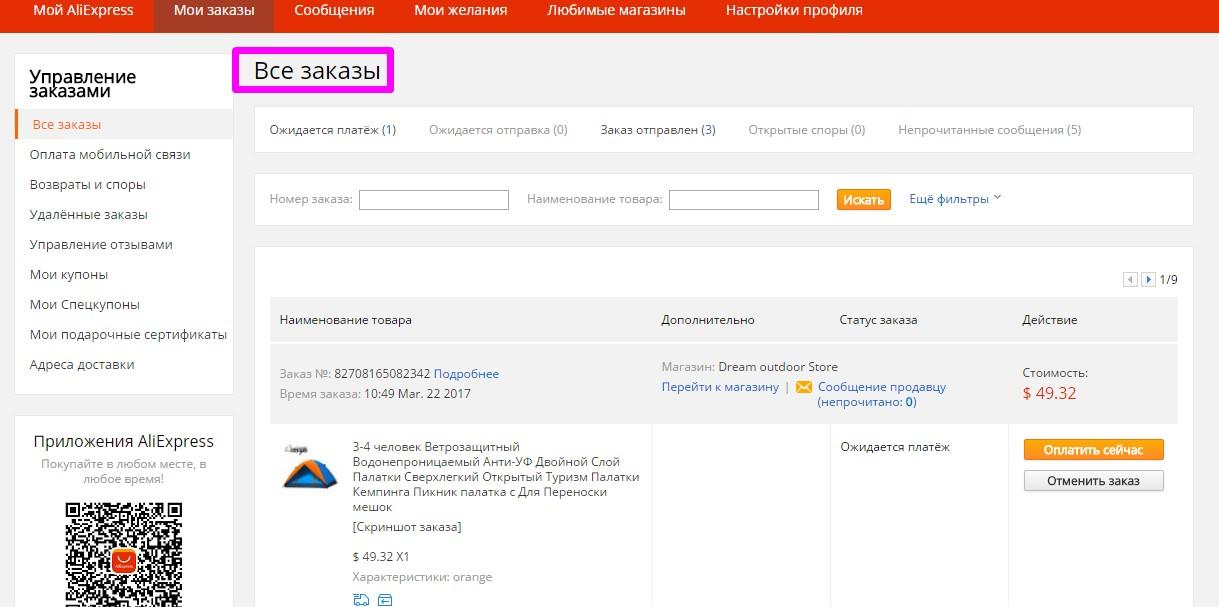Яндекс подкручивает гайки seo-сервисам, меняя лимиты парсинга Яндекс.XML. Кому от этого станетлучше? Devaka SEO Блог