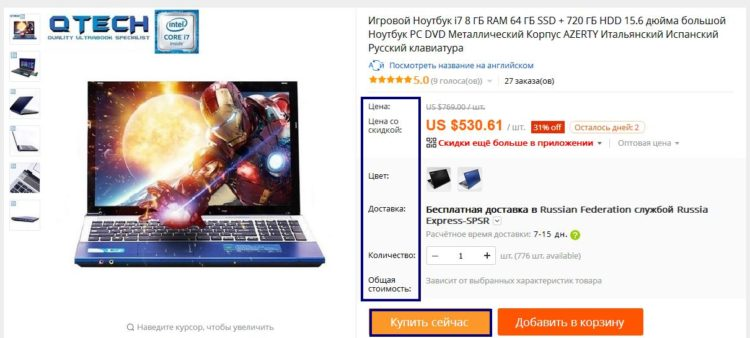 Лучшие китайские ноутбуки с алиэкспресс