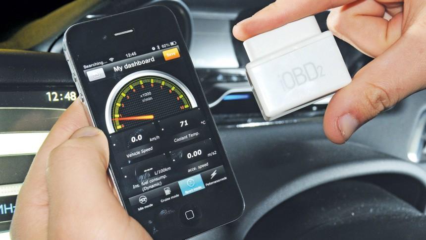 Как через телефон сделать диагностику автомобиля