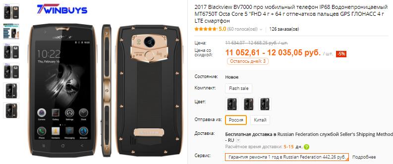 Почему на алиэкспресс дешевые телефоны